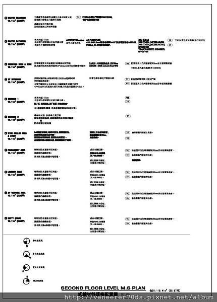 07-25組合 1_頁面_6