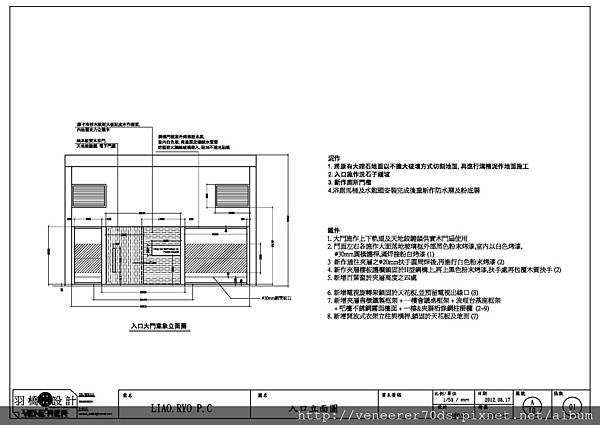 大樣圖及施工平面圖_頁面_03