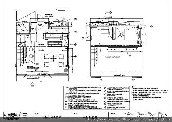 大樣圖及施工平面圖_頁面_05