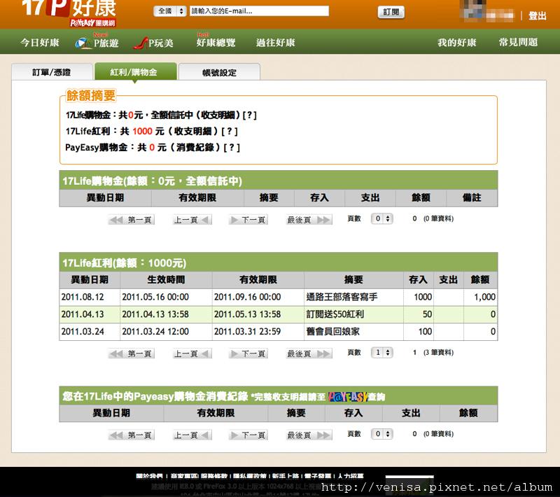 螢幕快照-2011-08-15-上午7.26.44.jpg
