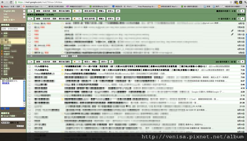螢幕快照-2011-08-15-上午7.36.26.jpg