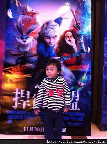 大寶王子看電影