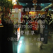 DSC02704.JPG