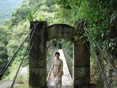 山風二號吊橋