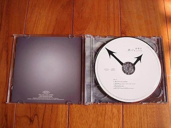 內裝~Disk 1~單曲CD