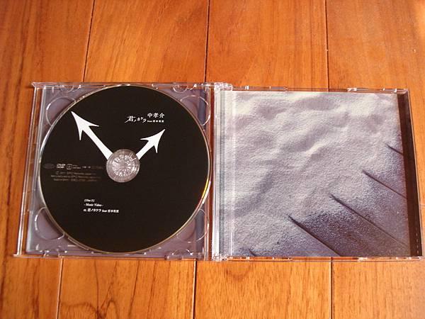 內裝~Disk 2~MV DVD