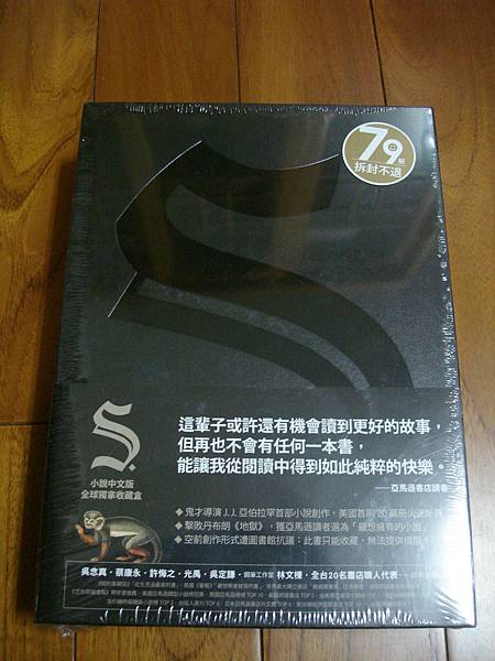 DSC00305.JPG