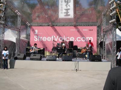 023 音樂自在‧StreetVoice.jpg