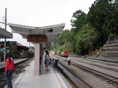 60 奮起湖車站.jpg