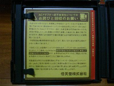10 卡匣盒內部(左).jpg