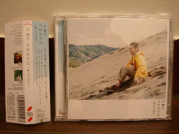 02 拆封正面+CD邊.jpg