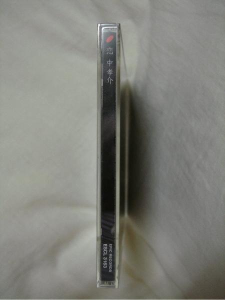 06 CD側面.jpg