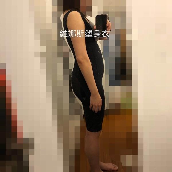 timeline_20180320_171949.jpg