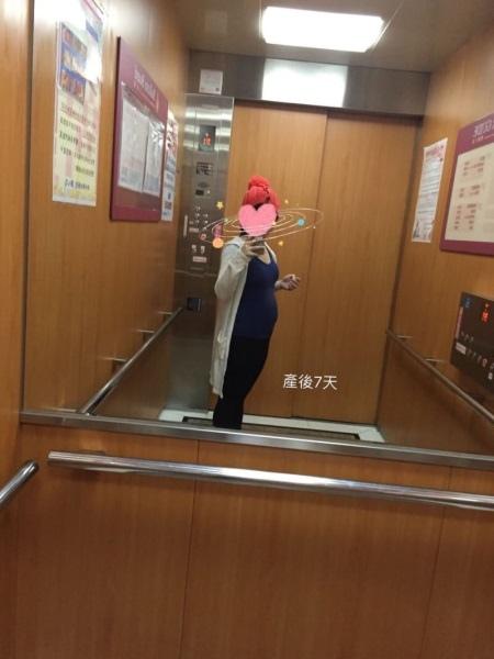 S__20414511.jpg