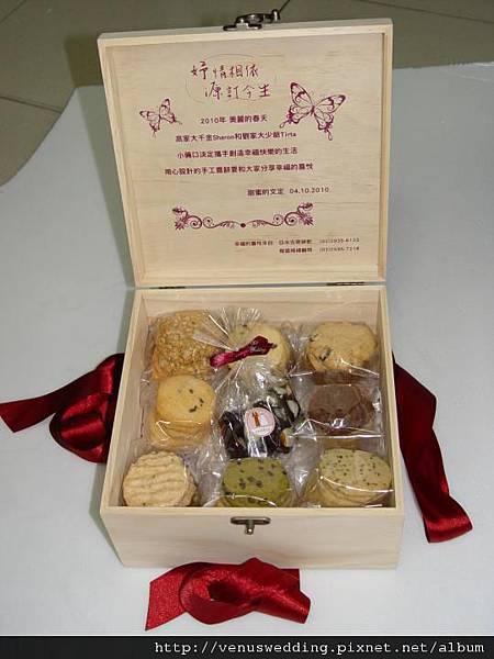婚盟木製喜餅禮盒