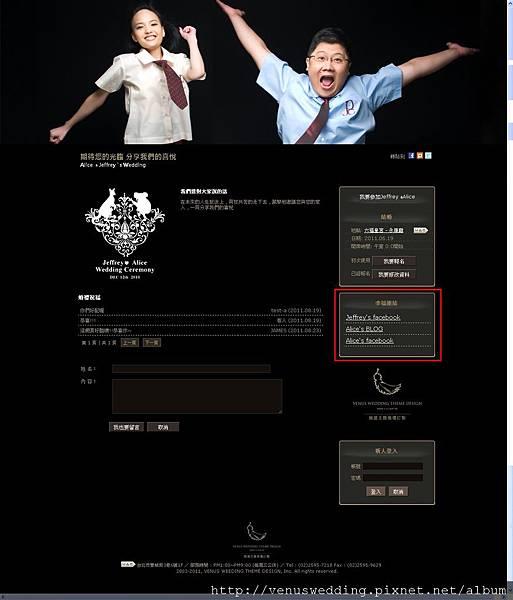 新人網頁特色介紹5.jpg