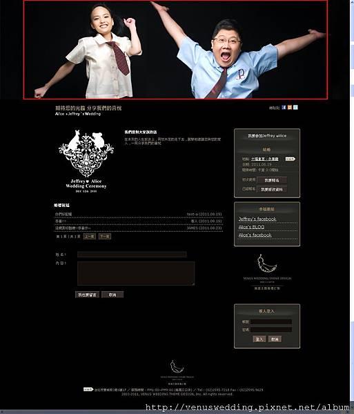 新人網頁特色介紹1.jpg