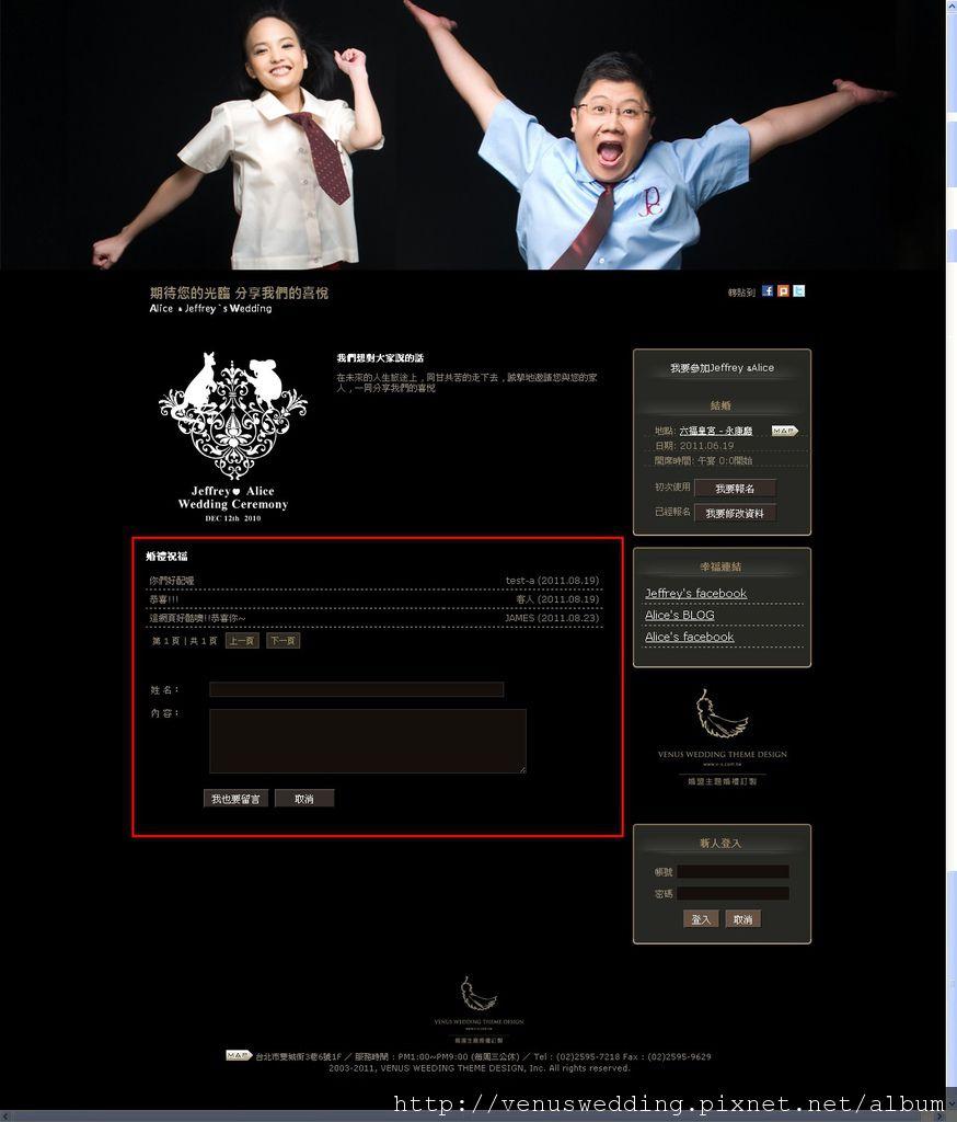 新人網頁特色介紹3.jpg