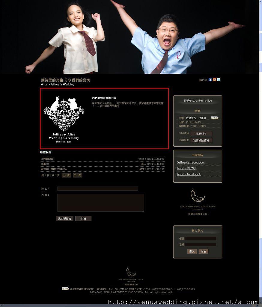 新人網頁特色介紹2.jpg