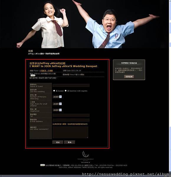 新人網頁特色介紹4_1.jpg