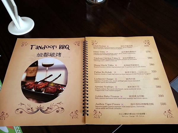 馬友友印度餐廳-2013.10.19 (3).jpg