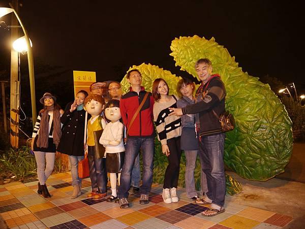宜蘭及米公園-2013.10.27 (10).JPG