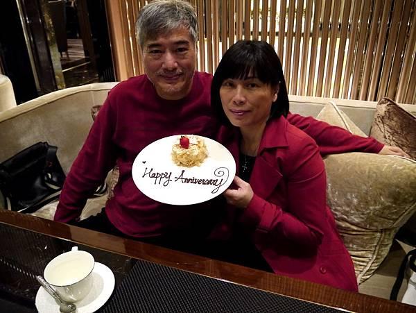 結婚三週年-德朗-2014.3.19 (4).JPG