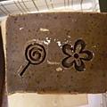 2009-05-15 00-01-11_0081.JPG