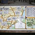 原來淺草地區有七間神社...