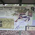 Buley Rockhole的告示牌.JPG