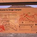 來到國王峽谷