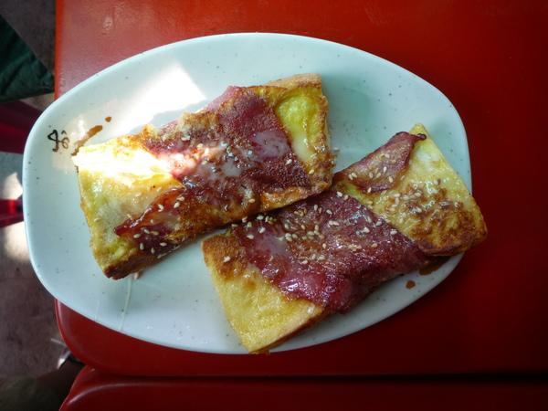 美亞美的著名早餐-培根蛋捲