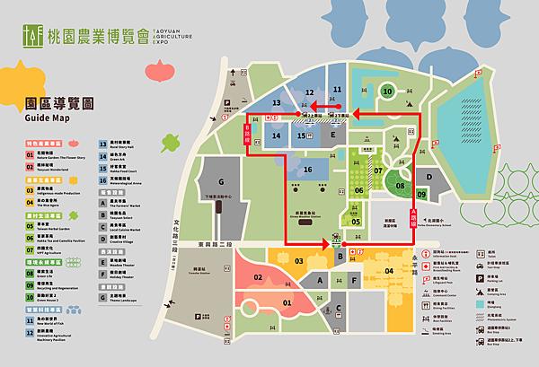 A01_全區導覽地圖(O)_W220cm x H150cm_遊園車-01.png