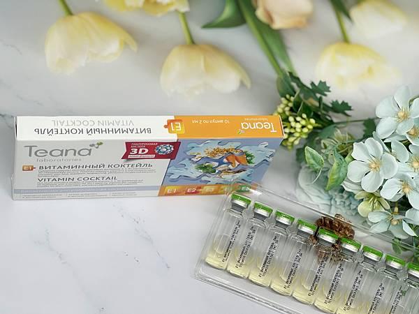 Teana緹娜玻尿酸安瓶E1維生素薈萃
