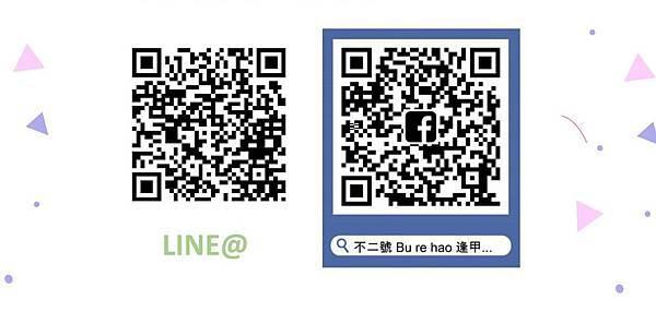 75336329_125428782210232_4970045380797399040_o.jpg