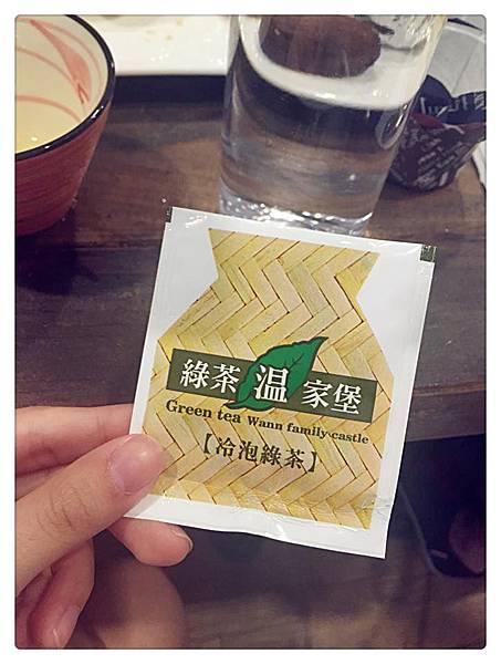 冷泡茶5.jpg
