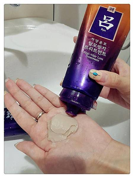 護髮乳2.jpg
