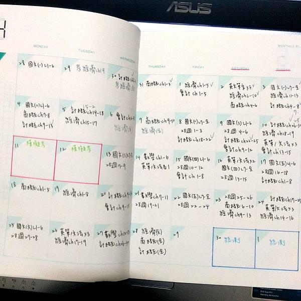 2016-06-22 09.27.44 1_副本.jpg