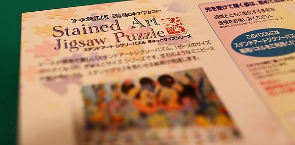 puzzlea