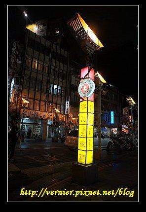 寧夏夜市路標