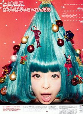 [分享]聖誕髮型-卡莉怪妞
