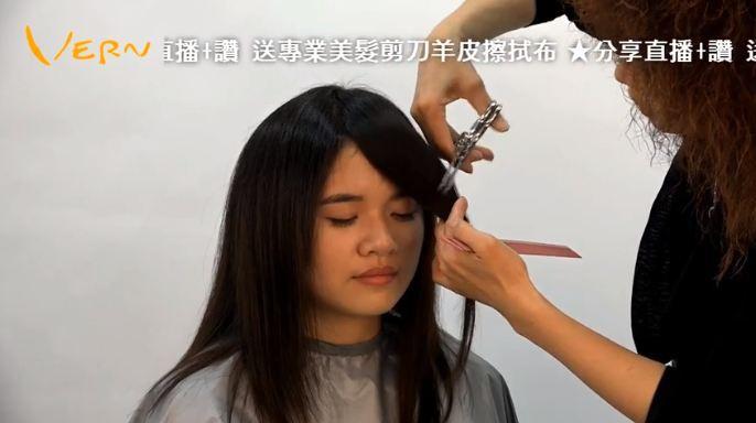 EP.1 選對髮型讓臉型大加分!!~瀏海cut~