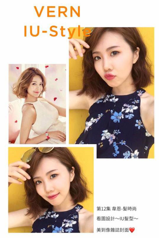 EP.12快速掌握髮型照片20個重點!成為髮型創作大師!(如何剪出國民妹妹IU韓系髮型示範)