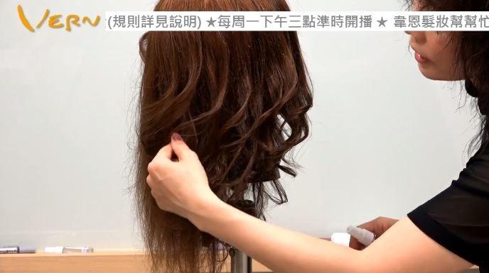EP3-style3-側翻-整髮.JPG