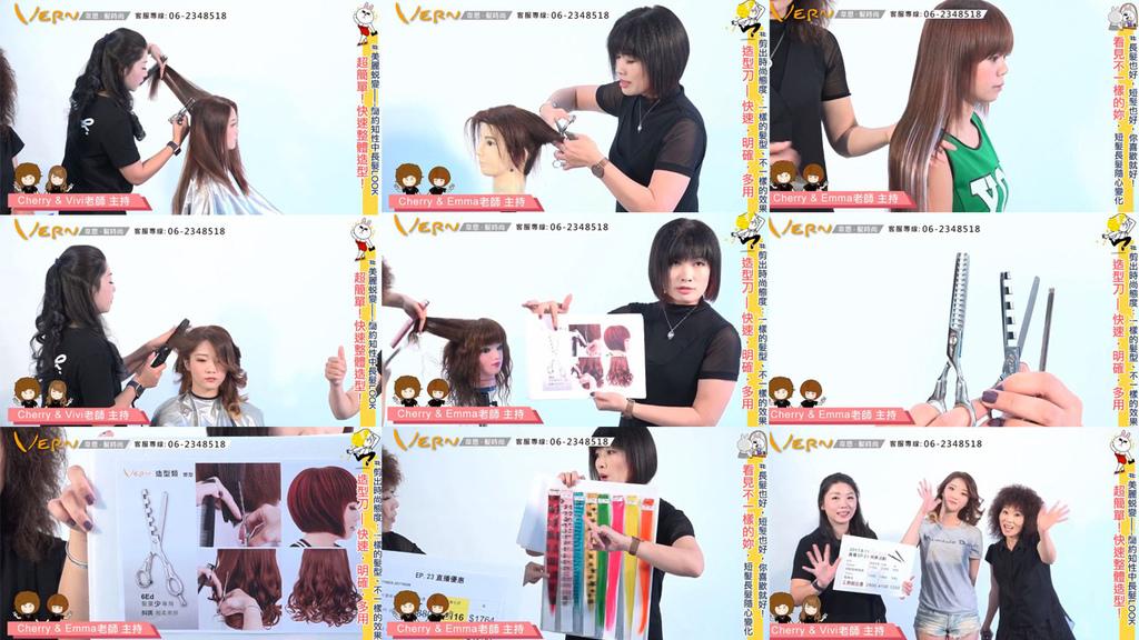 韋恩髮時尚-每集都超精彩-提供給每位熱愛美髮的美髮人-免費進修的專屬美髮直播節目!