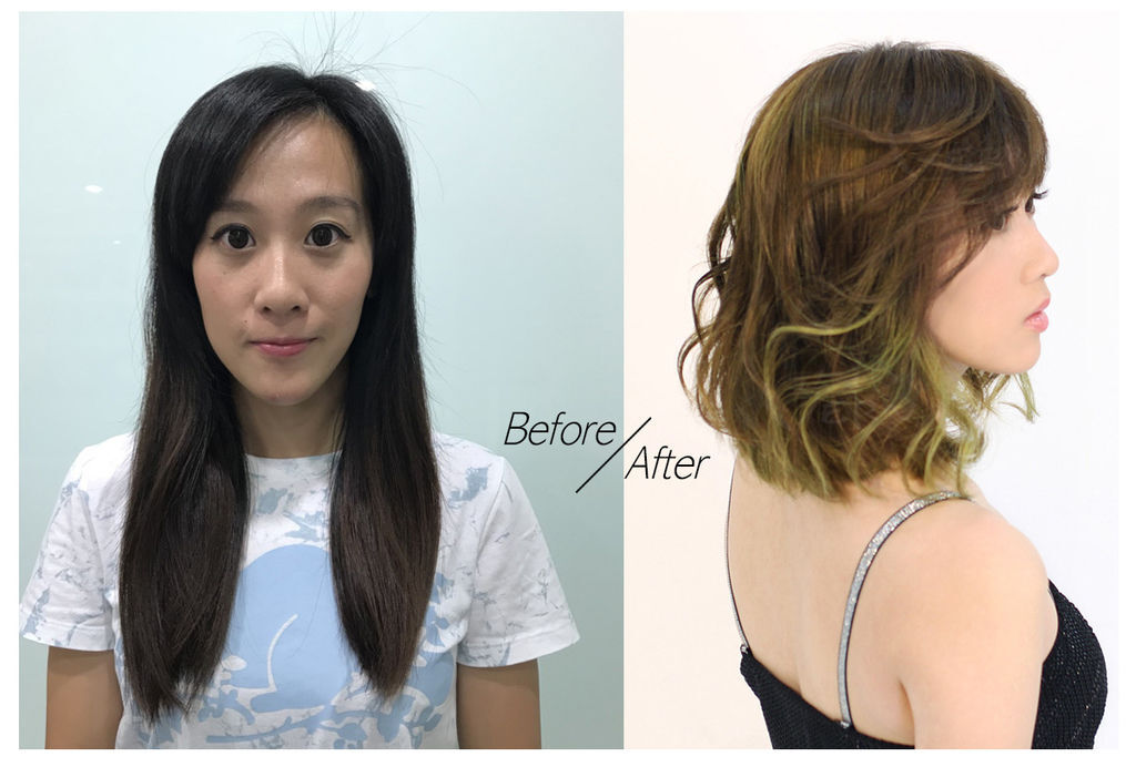 before and after - girl
