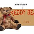 PPT bear2-1