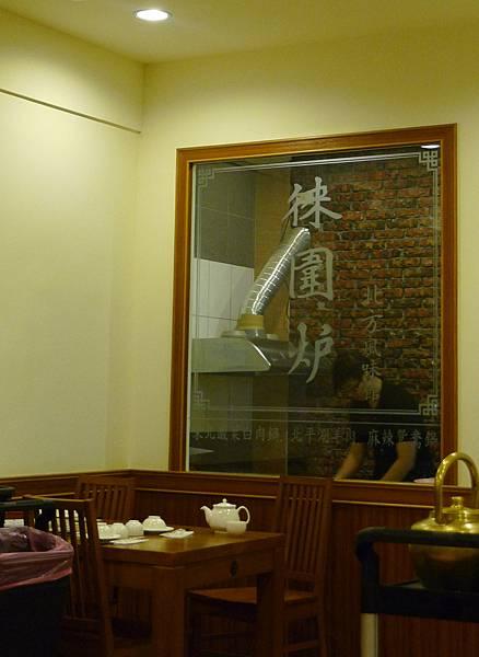 透明玻璃廚房.jpg