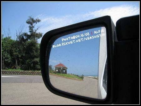 後照鏡.jpg