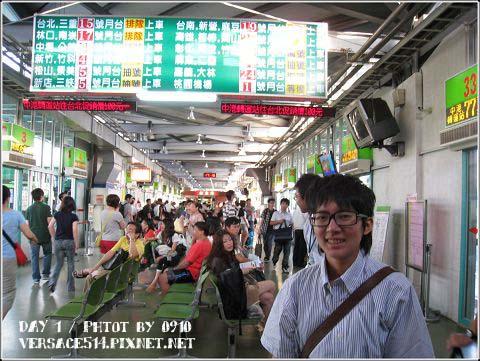 中港轉運站.jpg